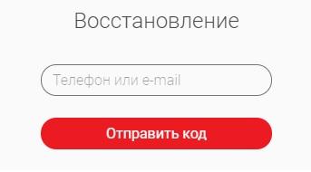 Возовоз пароль