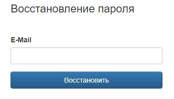 ВЭБ РФ пароль