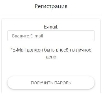 ВЭПИ регистрация