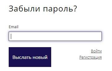 Годовалов пароль