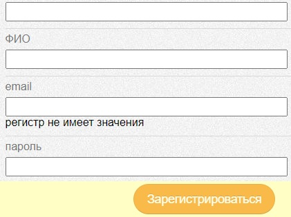 ОВИО «Наше наследие» регистрация