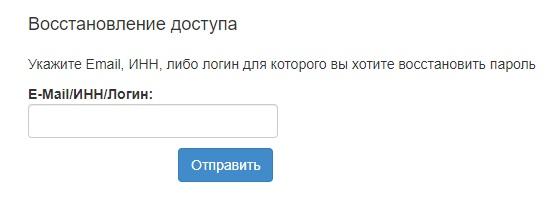 НК ОКТАН пароль