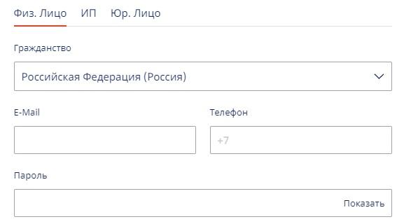 Ру-Центр регистрация