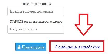 Субсидент.ру пароль
