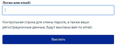 ТИК пароль