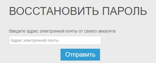 Толуна пароль
