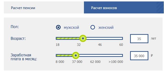 Ханты-Мансийский НПФ расчет