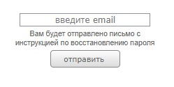 WEBSMS пароль