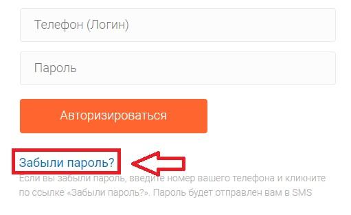 Вебфарм пароль