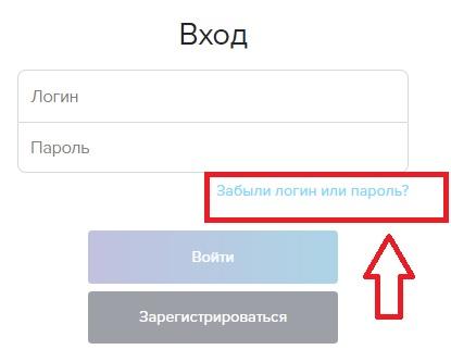 Вектор Ростех пароль