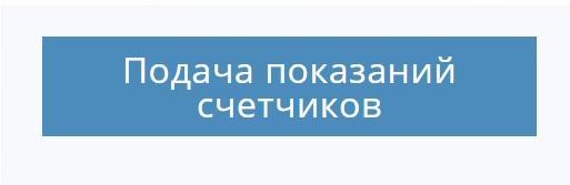 визит м