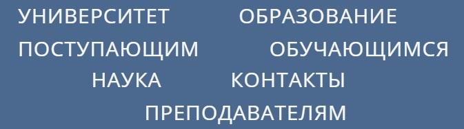 ВОЕНМЕХ