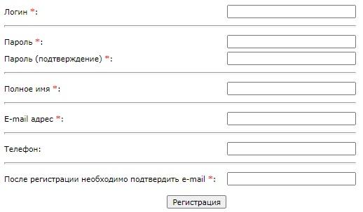 Все Вебинары.ру регистрация