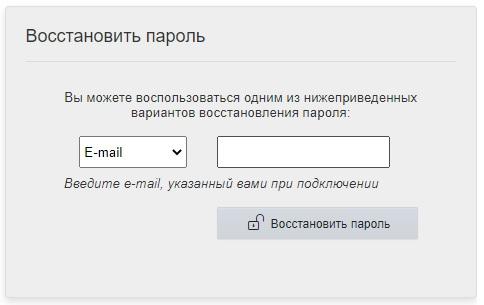 МЕГАНЕТ пароль