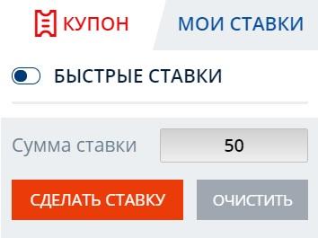 мостбет официальный вход рус