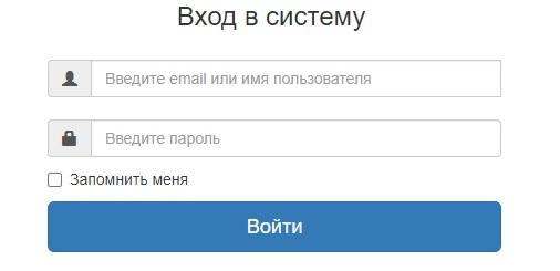 Охр-инфо.ру вход
