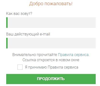 Сео Спринт регистрация