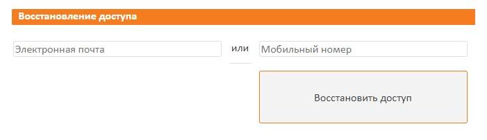 ЛОЭСК пароль
