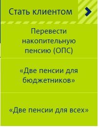Ханты-Мансийский НПФ