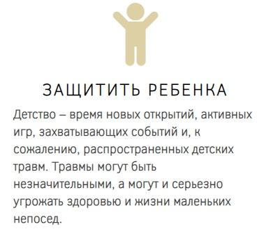 Дело жизни программы
