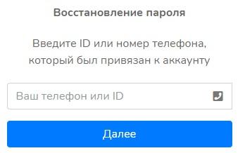 Реджувитал пароль
