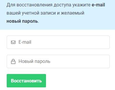 Студворк пароль
