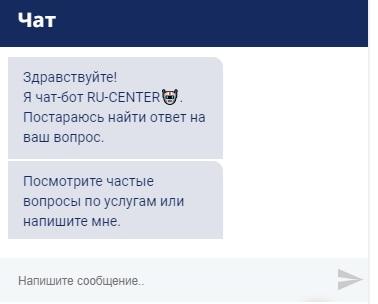 Ру-Центр помощь