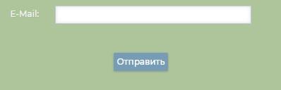 СЕО-ФАСТ пароль
