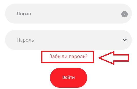 МейТан пароль