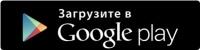 донор гугл
