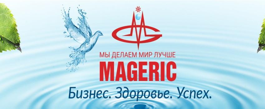 Маджерик Лайф