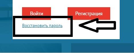 донор пароль1