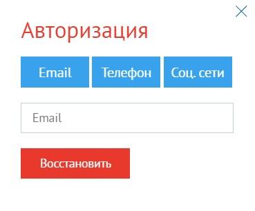 донор пароль2