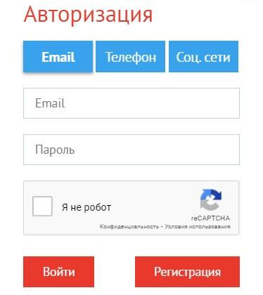 донор регистрация2
