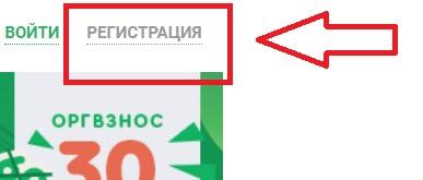компэду регистрация1
