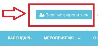 учпортфолио регистрация1