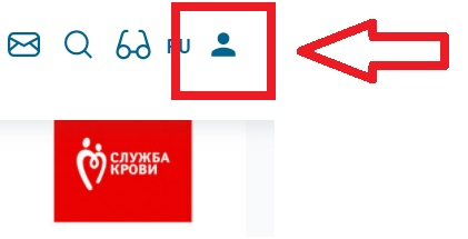 донор регистрация1