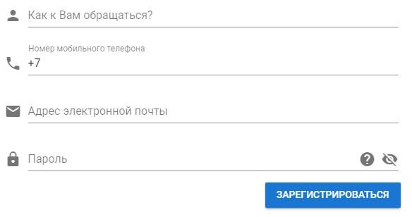 ЖИЛСЕРВИСКЕРЧЬ регистрация
