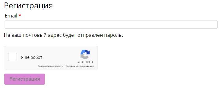 Джобкарт регистрация