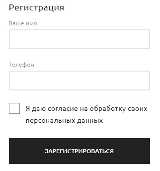 Золотая рыбка регистрация