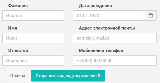 Диалайн регистрация