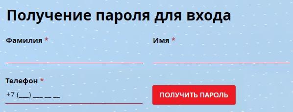 Избиратель-депутат регистрация