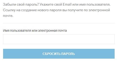 Империо Косметик пароль