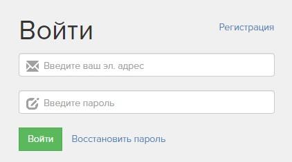 Имсайдер.ру вход