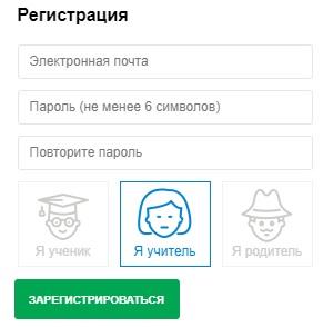 Интолимп регистрация
