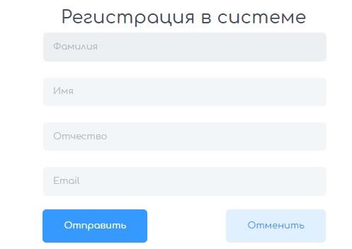 ИОП МИВлГУ регистрация