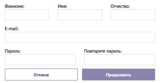 Иркутская процессинговая компания регистрация