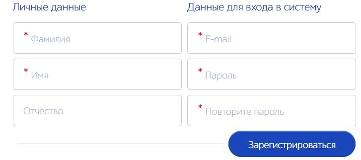 ИСУ ИТМО регистрация
