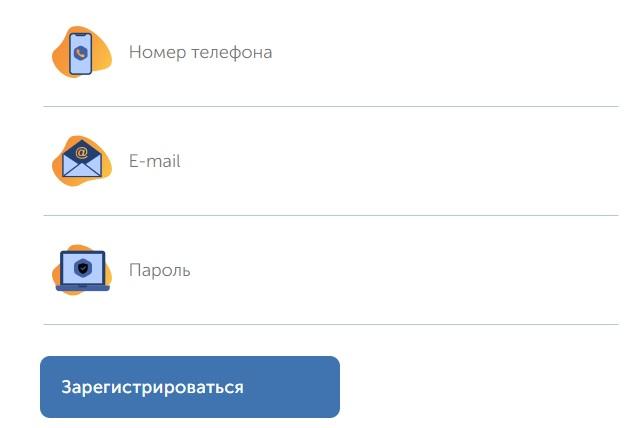 Акку-Чек регистрация