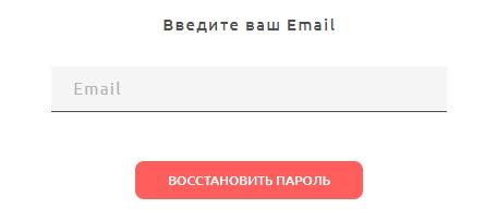 Джи-Тайм пароль